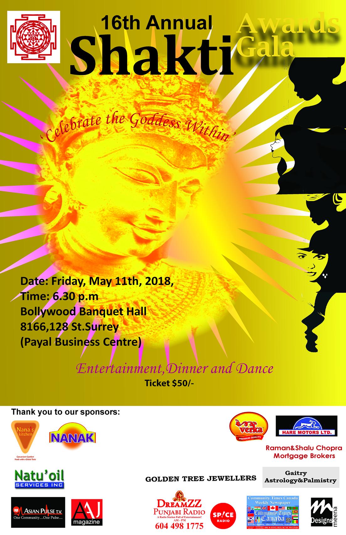 16th Annual Shakti Awards Gala